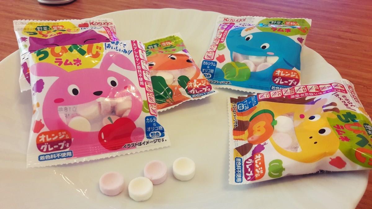 Japon Şekerlemesi
