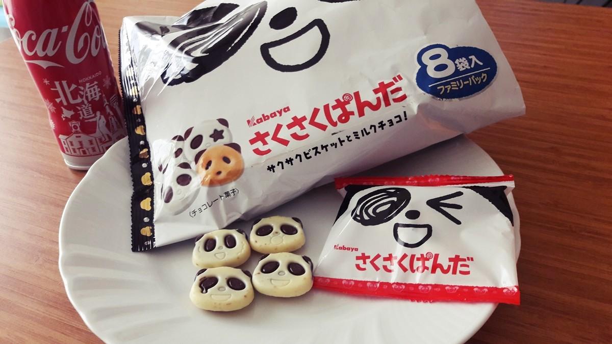 Japon Atıştırmalık Çikolata