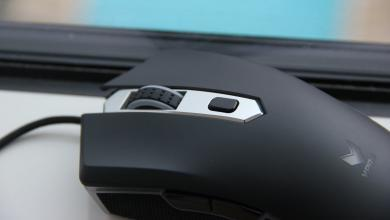 Photo of VPRO V280 Gaming Mouse İncelemesi